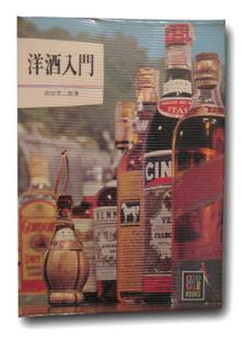 Youshu0105_6