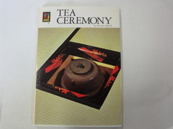Teaceremony_003