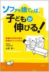 Book_08511