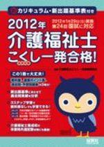 Book_63023_2