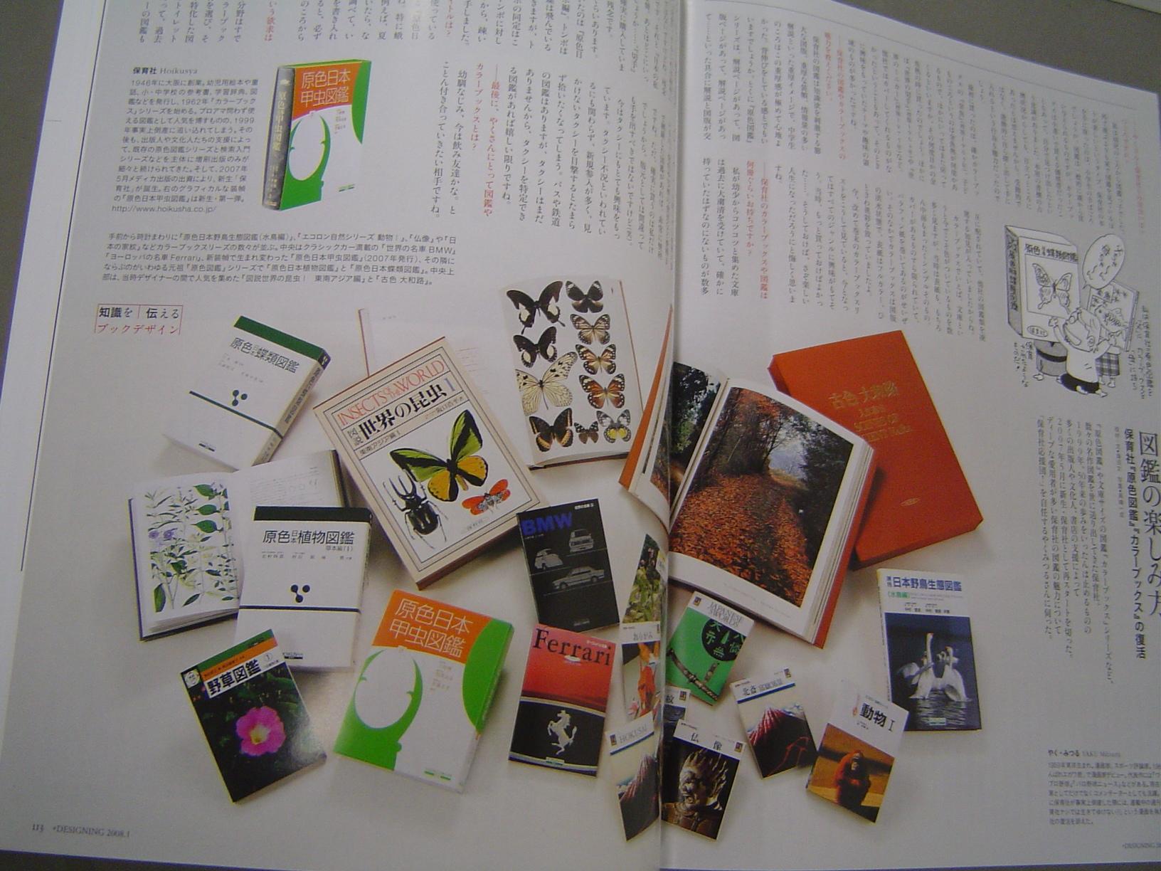 Designg2_002
