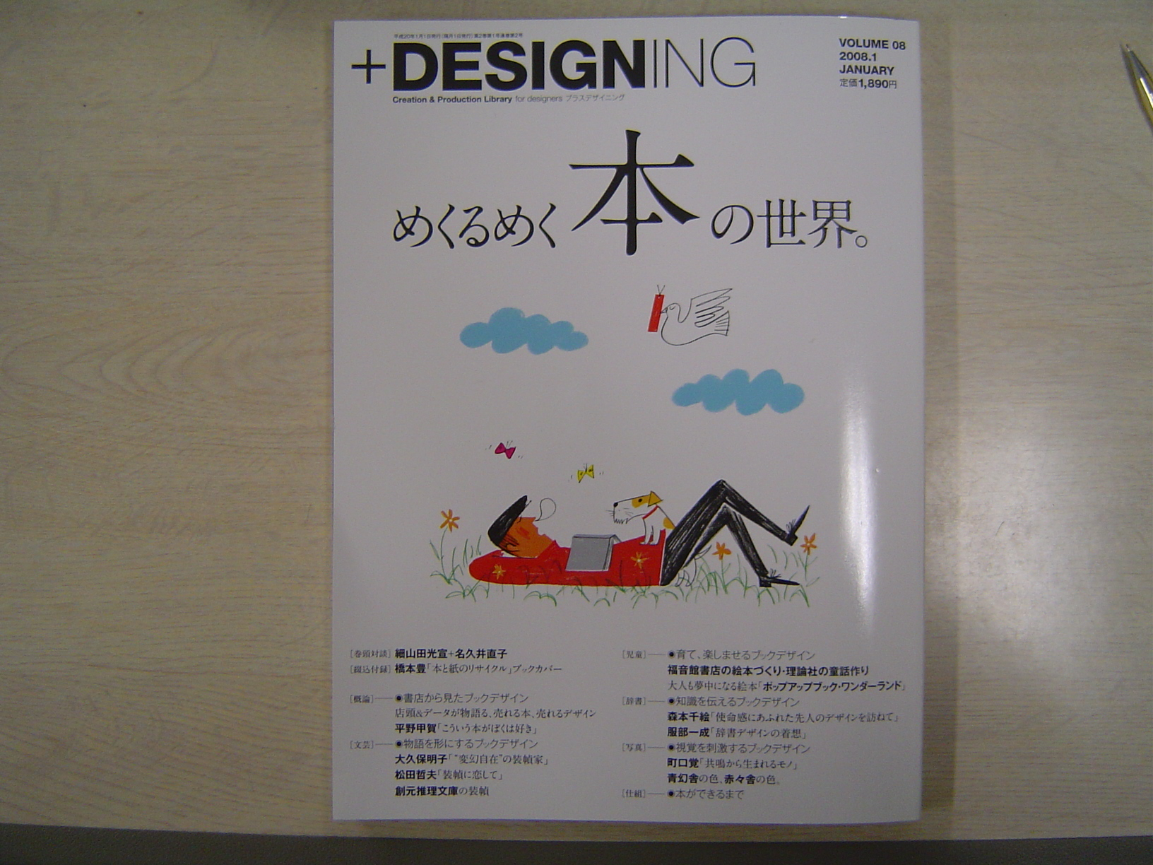 Designg_001