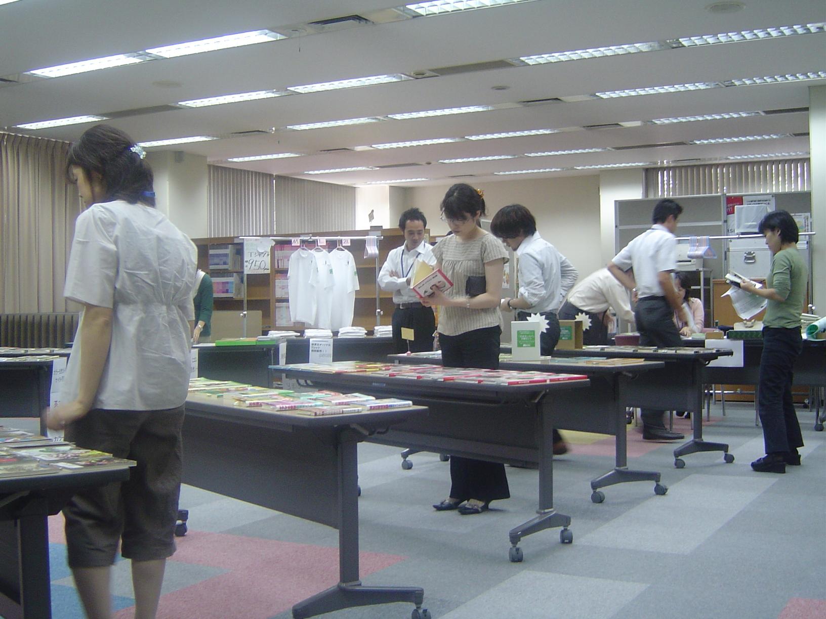 2008_009