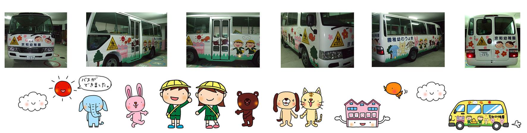 Bus_image_2